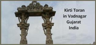 Kirti Toran in Vadnagar Gujarat - History Photos of Kirti Toran