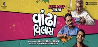 Vandha Villas Upcoming Gujarati Movie Release Date - Star Cast and Crew Details