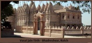 Vasai Jain Tirth - Jain Temple near Mandvi Bhadreswar Kutch Gujarat India