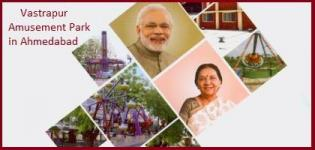 Vastrapur Amusement Park in Ahmedabad - New Attractive Rides Inaugurated by CM Anandiben Patel