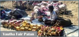 Vautha Fair Gujarat - Vautha No Melo - Festival Mela Gujarat Tourism