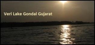 Veri Lake Gondal - History of Veri Talav Gondal Gujarat