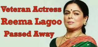 Veteran Actress Reema Lagoo Died on 18th May 2017 - Reema Lagoo Death News