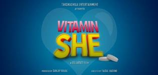 Vitamin She Gujarati Movie Release Date 2016 - Directed by Faishal Hasmi