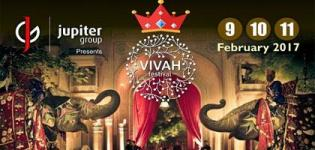 Vivah Festival 2017 in Rajkot - Jupiter Group Present The Grand Wedding Exhibition