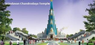 Vrindavan Chandrodaya Mandir in Mathura - Location - Information