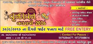 Vrundavan Navratri Mahotsav 2016 in Surat at Vrundavan Ground Jahangirpura