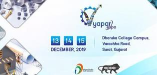 Vyapar Expo 2019 in Surat at from 13th to 15th December