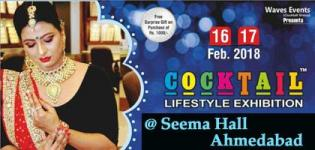 Waves Events Presents Cocktail Lifestyle Exhibition 2018 in Ahmedabad at Seema Hall