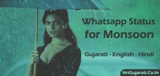 Whatsapp Status for Monsoon in Gujarati English Hindi - Romantic Facebook Updates for Heavy Rain Season Rainy Days