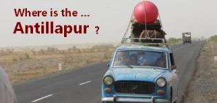 Where is the Antillapur in HAPPY FAMILYY PVT LTD Gujarati Film 2013