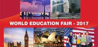 World Education Fair 2017 in Surat at The Gateway Hotel Athwalines
