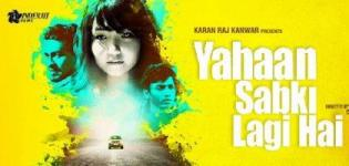 YAHAAN SABKI LAGI HAI Hindi Movie Release Date 2015 with Cast Crew Details