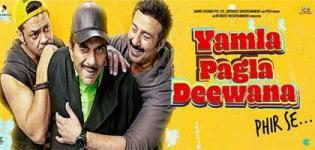 Yamla Pagla Deewana Phir Se Movie 2018 - Release Date and Star Cast Crew Details