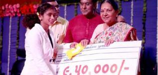 Yuva Pratibha Puraskar Samaroh 2015 in Gandhinagar by Gujarat CM Anandiben Patel