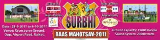 Surbhi Raas Mahostav 2011 in Rajkot Gujarat-India