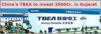 China�s TBEA to invest 2500Cr. at Karjan near Vadodara in Gujarat