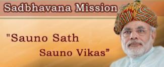 Sadbhavna Mission by C.M. Narendra Modi in Gujarat India