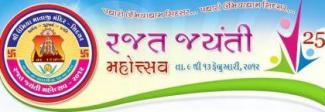 Umiya Mataji Mandir Sidsar - Rajat Jayanti Mahotsav Sidsar 2012 - Gujarat India