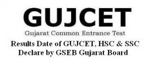 GSEB Gujarat Board � GUJCET Result � HSC Science Stream Result