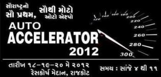 Auto Accelerator 2012 Rajkot Gujarat India