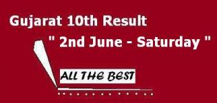 GSEB SSC Result 2012 - Gujarat 10th Result 2012 Date � 2nd June 2012 - Saturday �