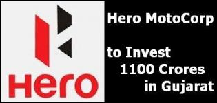Hero MotoCorp to Invest Rs 1100 Cr. in Gujarat Manufacturing Plant