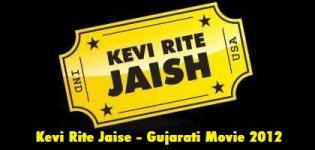 Kevi Rite Jaish Movie - New Latest Gujarati Film 2012