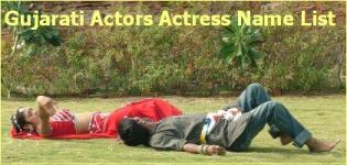 Famous Gujarati Film Actor Movie Actress Name List