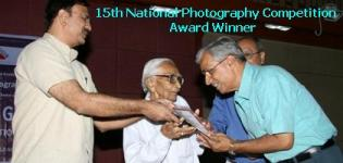 15th National Photography Competition Exhibition 2011-12 Rajkot Gujarat India
