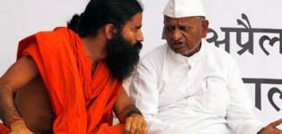 Ramdev Baba - Anna Hazare to Get Black Money Back to India, Do You Support ?