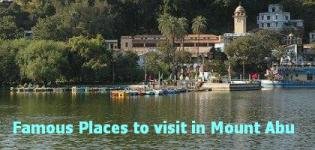 List of Best Famous Tourist Places to Visit in Mount Abu Rajasthan