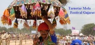Tarnetar Fair Gujarat - Tarnetar No Melo - Festival Mela Gujarat Tourism