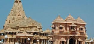 What is Saurashtra? Where is Saurashtra in Gujarat India?