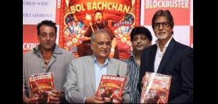 Blockbuster Magazine Launched by Amitabh Bachchan and Sanjay Dutt
