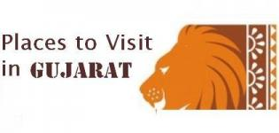 List of Best Famous Tourist Places to Visit in Gujarat State