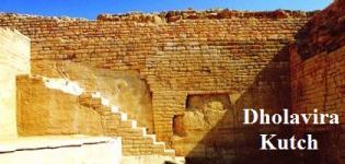 Dholavira Kutch Gujarat - Dholavira Site Photos Places Information