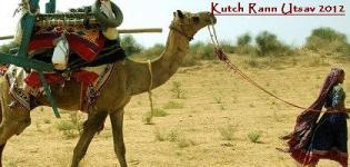 Kutch Rann Utsav 2012 - Upcoming Kutch Rann Utsav 2012 on 28th to 30th December
