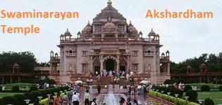 Swaminarayan Akshardham Temple Gandhinagar Gujarat India