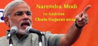 Narendra Modi address in World Gujarati Conference