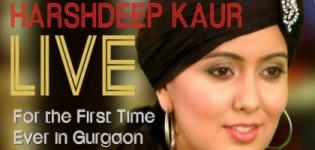 Indian Punjabi Playback Singer Harshdeep Kaur Live in Gurgaon - Female Sufi Song Signers