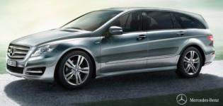 Mercedes Benz Launches New R Class in India Price Photos Specifications