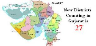 List of All Districts in Gujarat State with Name - Total Number of 27