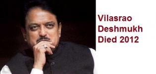 Vilasrao Deshmukh Died Today Latest News 2012 at Chennai