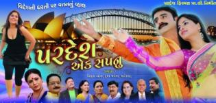 Pardesh Ek Sapanu - Latest Gujarati Movie Shot at Australia