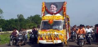 Vilasrao Deshmukh Death Images Died Photos Dead Body Pictures Pics
