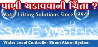 Water Level Controller Alarm System with Music Siren Indicator Sensor
