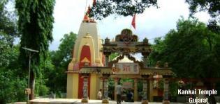 Kankai Mata Temple Gir Forest - Kankai Mataji Mandir in Junagadh Gujarat