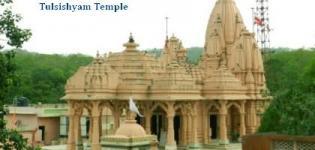 Tulsishyam Temple Gujarat - Tulsi Shyam in Junagadh Sasan Gir Forest