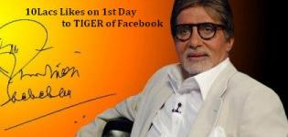 Amitabh Bachchan on Facebook 10 Lacs Likes on 1st Day